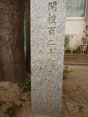P1050697.JPG