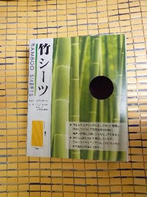 P1060313(1).JPG