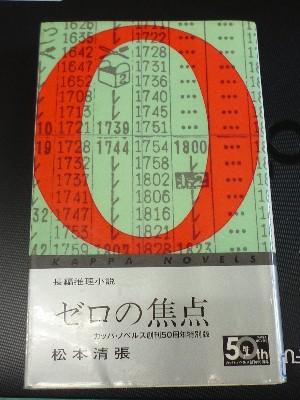 P1080564.JPG
